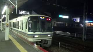 東海道本線(神戸線)221系 快速 上郡行き 芦屋駅発車