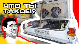 Что будет, если установить сабвуферы в крышку багажника!?