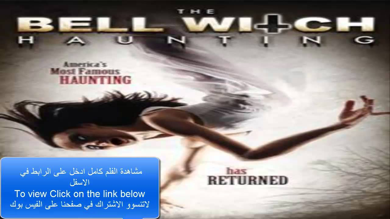 the bell witch haunting movie 2013