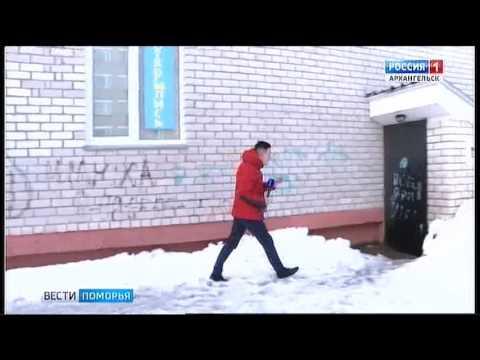 В Нарьян-Маре ликвидировали подпольный игорный клуб