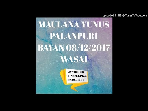 MAULANA YUNUS PALANPURI BAYAN 08/12/2017 WASAI