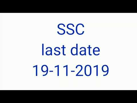 Staff Selection Commission  requment stenographer 2108 /arp all in one channel
