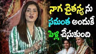 Rashi Khanna About Naga Chaitanya || Venky Mama || Rashi Khanna Byte on Venky Mama