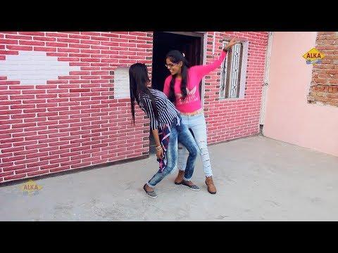 Haryanvi Dance || ननद ने अपनी सहेली के साथ डांस में की मस्ती