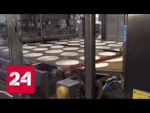 В подмосковном Ступино будут печь мексиканские тортильи - Россия 24