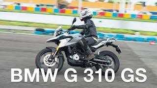 Đánh giá nhanh BMW G310 GS tại trường đua Đại Nam | Xe.Tinhte.vn