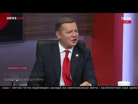 Олег Ляшко: Ляшко: Лічильники мають ставитися за рахунок держбюджету