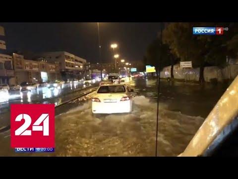 Дубай ушел под воду: город затопили экстремальные ливни - Россия 24