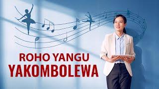 Ushuhuda wa Kweli 2020 | Roho Yangu Yakombolewa