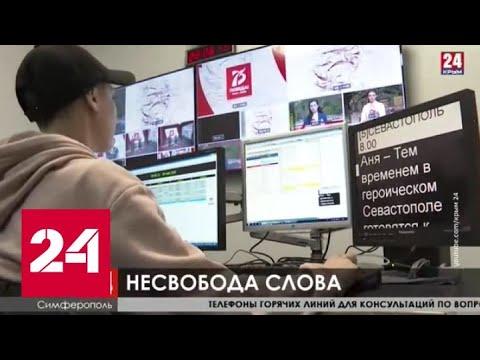 Крым глаза колет: YouTube тотально блокирует неугодные СМИ - Россия 24