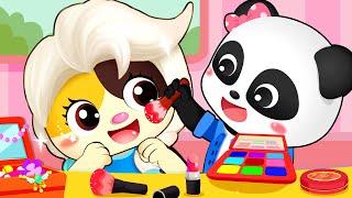 キラキラなおけしょう☆おひめさまパーティーへ | ごっこ遊び | 職業ごっこ | 赤ちゃんが喜ぶ歌 | 子供の歌 | 童謡 | アニメ | 動画 | ベビーバス| BabyBus