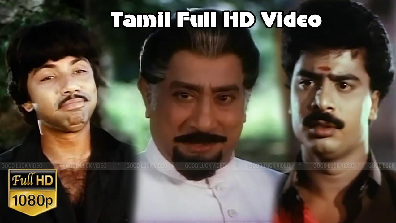 Pandiyarajan & Sathyaraj Comedy | Tamil Comedy Scene | Muthukkal Moondru Movie | Sivaji Comedy H