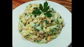 Салат из ветчины яиц огурца сыра и перца рецепт Shorts