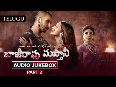 Bajirao Mastani  Telugu Audio Jukebox  Part 2