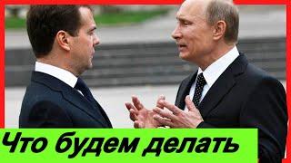 🔥Случилось то чего боялся Путин🔥 Хабаровск СЕГОДНЯ🔥 Фургал Дектярев Наливкин 🔥