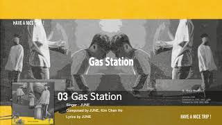 준 (JUNE) - Gas Station (Audio Only)