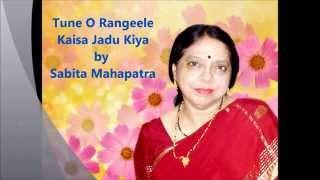 Tune O Rangeele Kaisa Jadu Kiya by Sabita Mahapatra