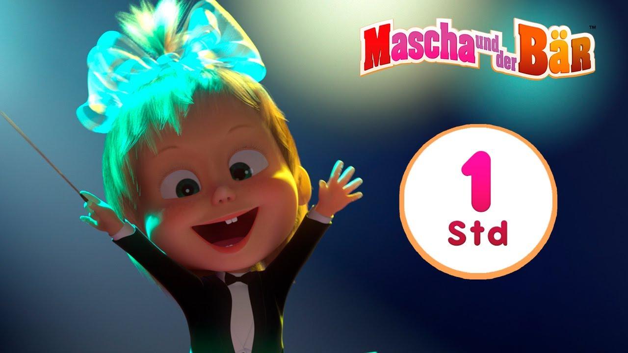 Mascha und der Bär 🐻 Im Herzen des Waldes 💛🌳 Sammlung 25 🎬 1 Std 🐻 Masha and the Bear