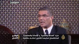الواقع العربي-كيف سيكون شكل الحكومة المغربية الجديدة؟