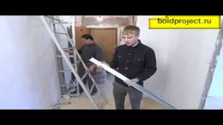 Как сделать арку из гипсокартона(Как сделать арку из гипсокартона своими руками.?! Мы знаем ответ на этот вопрос, простое руководство для..., 2013-08-11T14:43:39.000Z)
