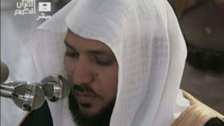 best quran recitation 2017 really beautiful surah az zumar by sheikh maher al muaiqly