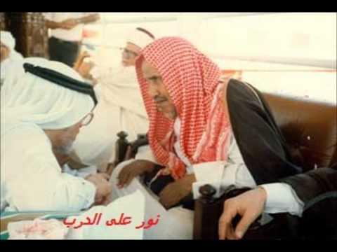 الاستغفار دون الإقلاع عن المعاصي - الشيخ بن باز