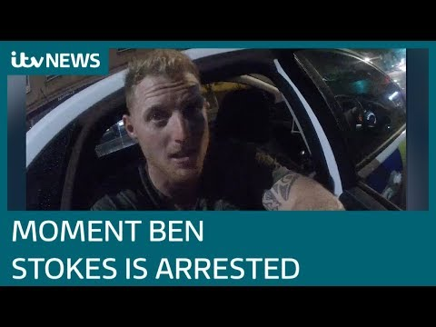 In full: Bodycam footage of Ben Stokes' arrest after fight outside nightclub | ITV News