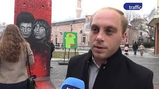 Изложба за над 1 милион лева в Пловдив