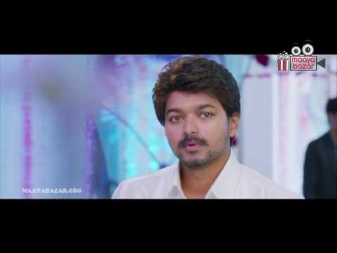 Challani Megham- Agent Bhairava VIdeo Song...