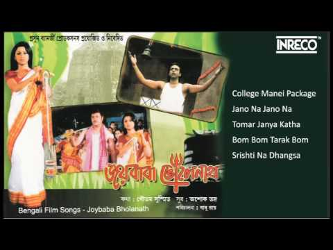 rajmahal bengali movie mp3 songs downloadinstmankgolkes