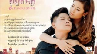 RHM Mini Album 6 Years Lover & Love Breath