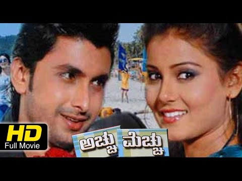 Acchu Mecchu  New Kannada #Romantic Movie HD | Tharun Chandra, Archana Guptha |Latest 2016 Upload
