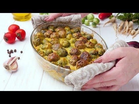 Запеканка из брюссельской капусты - Рецепты от Со Вкусом