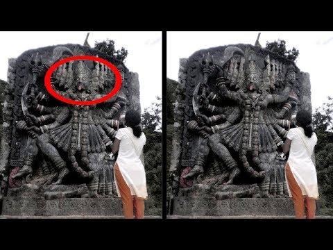 कैमरा में रिकॉर्ड अदभुत चमत्कार  || Mysterious Objects Caught MOVING on Camera