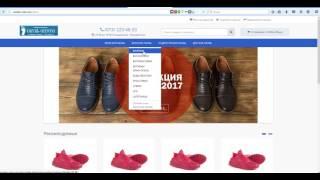 Добавление бренов (категорий и подкатегорий), товаров в интернет-магазин на OpenCart 2