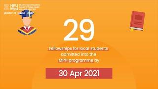 HKU Master of Public Health - UGC Target TPg Programmes Fellowships (2021 intake)