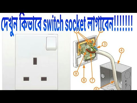 How to connect switch socket, Malaysia....