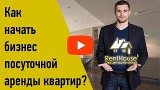 RentAuto - как получить доход с аренды автомобиля