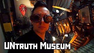 ''Музей Неправди''. Музей Альтернативної Історії. Санкт-Петербург, Росія