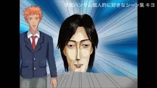 【キヨ】早乙女拓也だけ集めてみた thumbnail