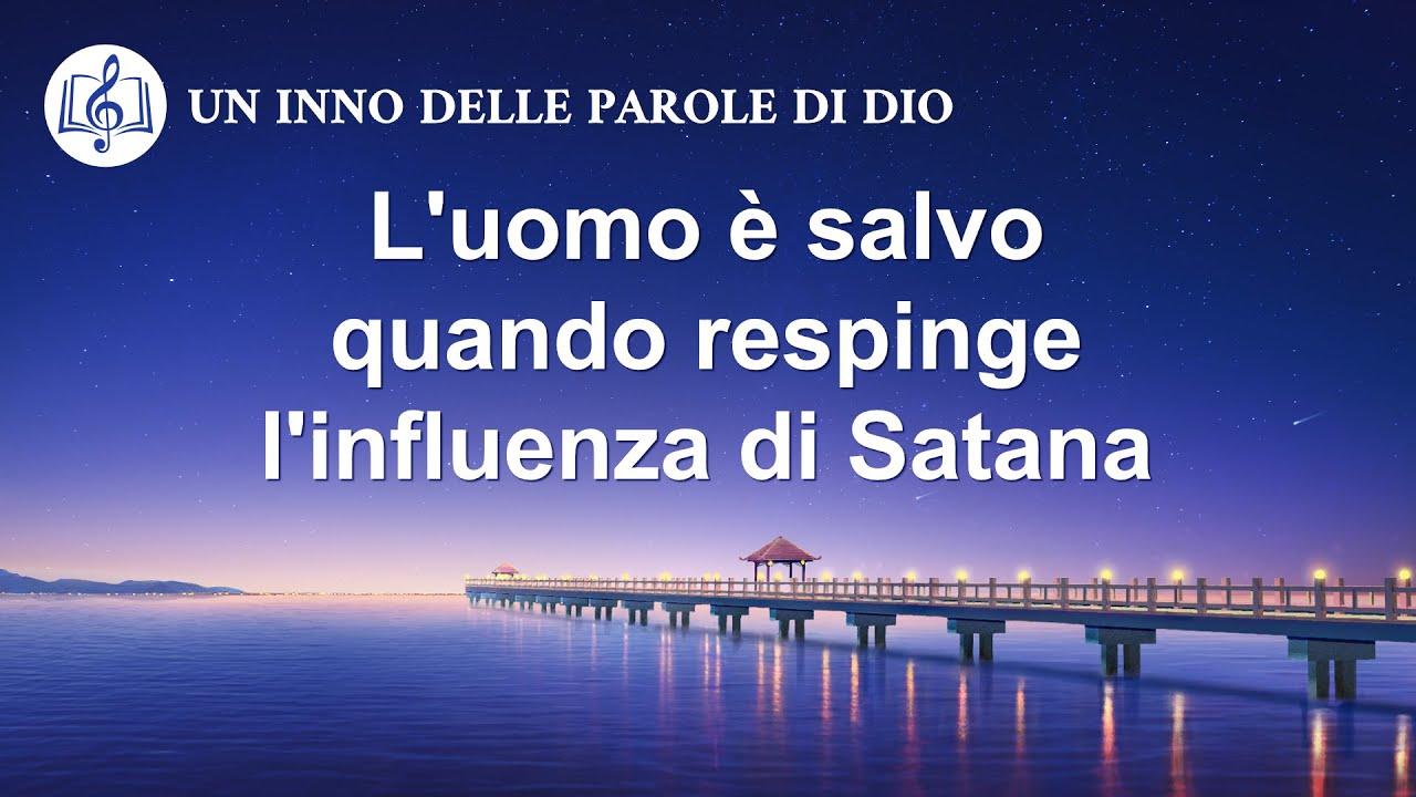 Cantico cristiano 2020 - L'uomo è salvo quando respinge l'influenza di Satana