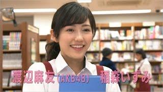 4月14日スタート フジテレビ系列 毎週火曜よる10時 公式HP: http://www....