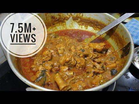 Yummy Chicken Gravy/My Village My Food