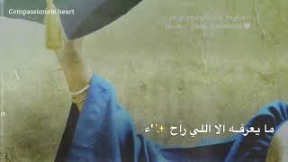 درب النجاح ما يعرفه الا اللي راح 🎓♥️ حمود الخضر