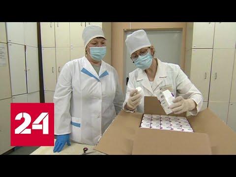 В нескольких регионах страны врачи начали применять новый препарат от коронавируса