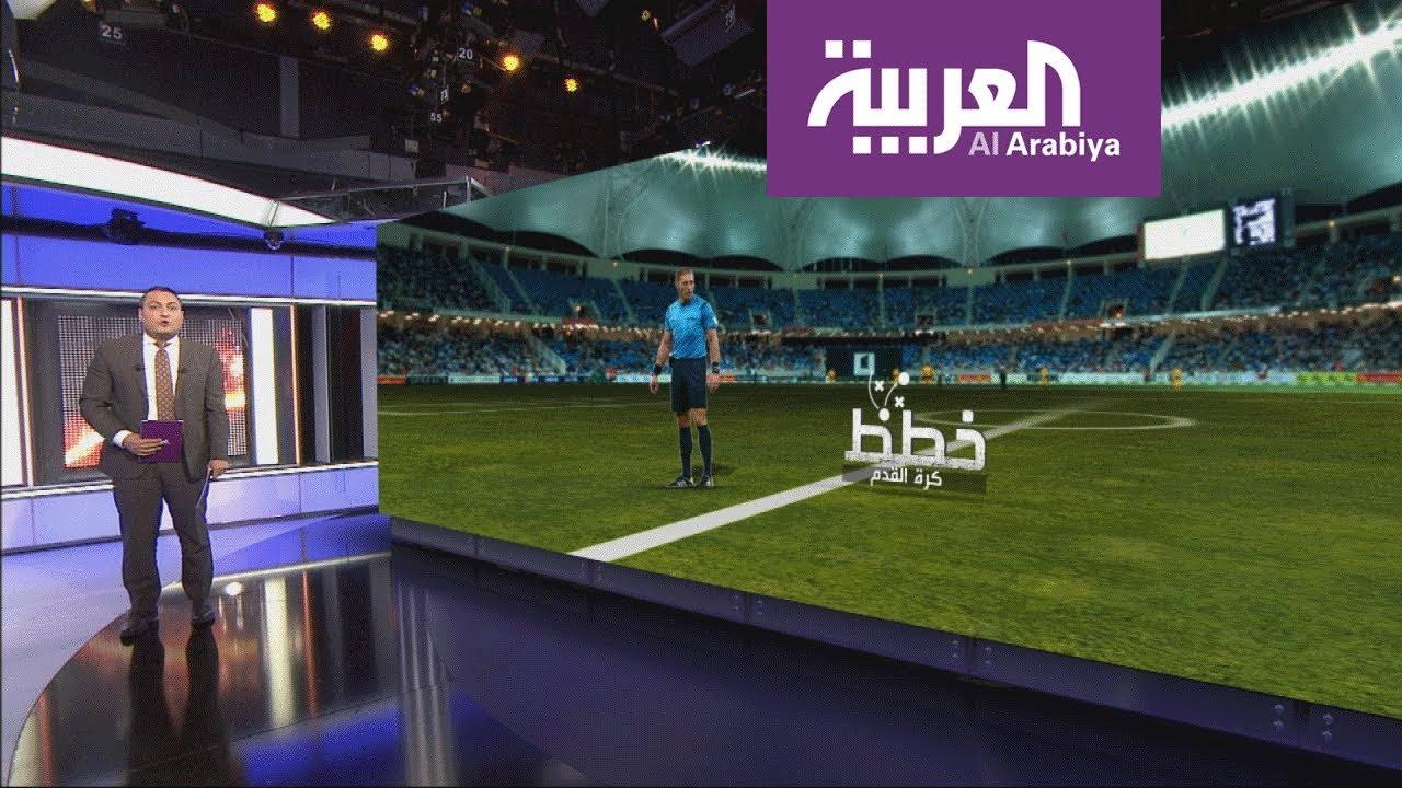 ما هي أبرز خطط كرة القدم وأكثرها شيوعا؟