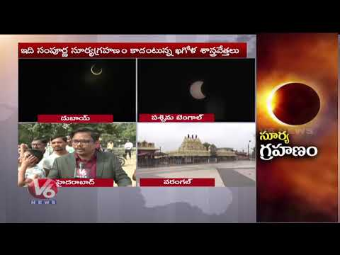 Hyderabad Queues Up At Planetarium To Get Close View Of Spectacular Solar Eclipse | V6 Telugu News