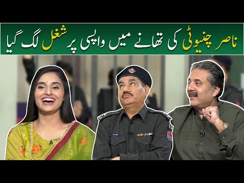 Nasir Chinioti as Hanif Teera in Khabardar with Aftab Iqbal | GWAI