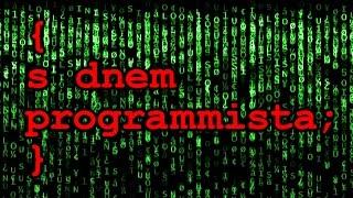 День Программиста. Поздравление С Днем Программиста. Стихи День Программиста. Прикольные мультики