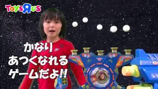 オンラインストア https://www.toysrus.co.jp/s/dsg-573994201 ※電池別...